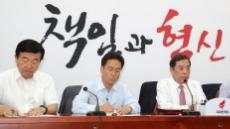 지지율 상승세 한국당…보수 결집하나?