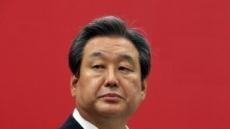 """김무성, 당대표 선거 불출마 선언 """"이번 한 번 쉬는게 좋겠다"""""""
