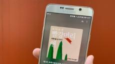 여행과 오디오북…'멀티 힐링' 시대 활짝