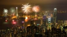 겨울빛 밝힌 홍콩, 더 '펀'하고 더 '핫'해졌네