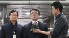 '세월호 유가족 사찰 혐의' 이재수 전 기무사령관 투신(1보)