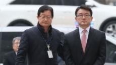 '세월호 유가족 사찰 혐의' 이재수 전 기무사령관 투신 사망(2보)