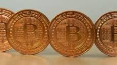 비트코인 400만원 붕괴…추락하는 가상화폐