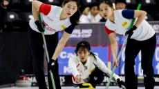 '팀 김민지' 컬링 성장 '팀킴' 능가, 월드컵 결승 진출