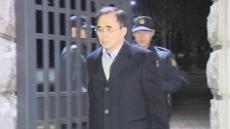 '삼성후원 강요' 김종 前 차관 구속만료로 석방