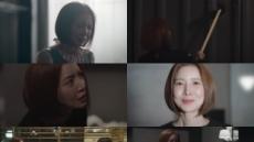 'SKY 캐슬' 윤세아의 반란과 반전..입체적 캐릭터