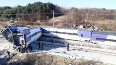 코레일 열차 5년7개월간 661건 고장…KTX는 109건