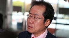 """홍준표 """"문재인 정권, 자유당 말기 같다"""""""