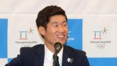 박지성, 축구협회 유스전략본부장 사임