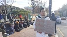 [단독] 연세대 총여학생회 이번엔 전면 폐지되나… '존폐 결정' 총투표 요구 서명 접수 중