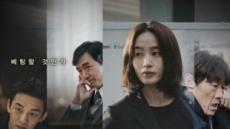 '국가부도의 날' 1위 탈환…300만 고지 눈앞