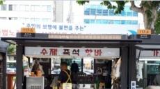 동작구, '2018년 서울시 민원행정서비스 개선 우수사례' 최우수상 수상