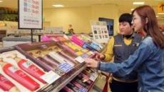 이마트, 역대 최장 사전예약 판매 돌입