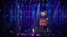"""어반자카파, '콘서트 [겨울]-서울'서 10주년 소감 """"음악 할 수 있게 해준 팬들에게 감사"""""""