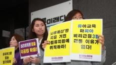 '유치원 3법 처리' 결국 무산…'교비 유용' 방지책 마련 험난