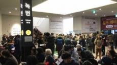 아직 서울에 이런 곳이....은평구 청약시장 달아오른다