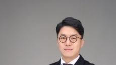 법률서비스 부문 '법률사무소 그날' 2018 헤럴드 고객감동 브랜드 대상 수상