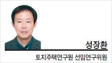 [헤럴드포럼-성장환 토지주택연구원 선임연구위원] 주택시장 양극화…서울만 쳐다본다