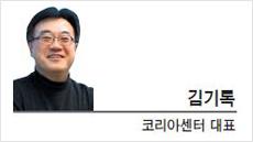 [CEO 칼럼-김기록 코리아센터 대표] 익숙함 속에 덧입혀진 새로움
