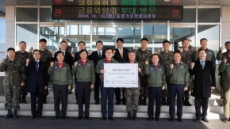 [포토뉴스] 최종구 금융위원장, 부산 공중기동정찰사령부 위문방문
