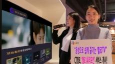 케이블TV도 음성검색…CJ헬로, 'AI리모컨' 서비스
