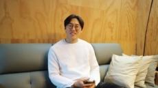 """김관종 닷밀 디렉터 """"혼합현실 기술력 완비, 새해 MR 테마파크 진출한다"""""""