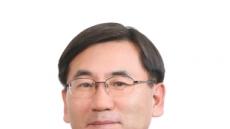 세아그룹, 2019년 인사 시행…세아창원특수강 사장에 이지용 부사장 등