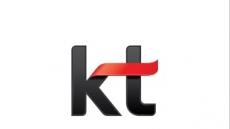 KT, 통신장애 피해 소상공인에 위로금 지급…26일까지 접수