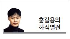 [홍길용의 화식열전]조괄의 장평대전...오영식의 코레일 KTX