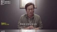 """황교익 또 '백종원 설탕' 언급…""""당 경계심 무너뜨린 죄"""""""