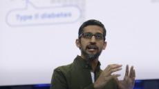 '바람잘날 없는' 구글…5200만명 개인정보 노출, CEO는 청문회
