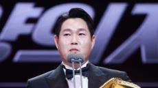 양의지, 125억에 NC행 'FA 대박'