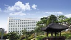 6개월 리뉴얼공사 끝…호텔현대 울산 재오픈