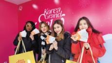 한국의 맛·멋 즐겨라…외국인 관광객 43일간의 특별한 혜택