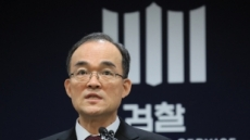 """문무일 검찰총장 """"사법농단 등 수사 불가피"""""""