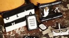 LF 라움보야지, 독일 액세서리 브랜드 '아이포리아' 전개