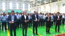 현대종합상사, 인도 첸나이 철강코일센터 증설공장 준공식