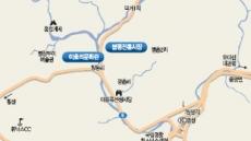 [농림축산식품부·한국농어촌공사·헤럴드경제 공동기획][농촌관광 'UP' 으뜸촌-정강원] 평창 IC서 5.5km…장평터미널서 5km…