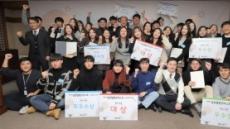 KT&G '제9회 상상실현 콘테스트' 시상식 개최