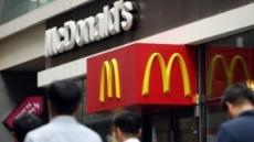 """맥도날드 """"닭 이어 항생제 쇠고기도 줄이겠다""""…업계 파장"""