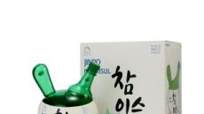 하이트진로, 아트토이 '참이슬 더니' 100개 한정 판매