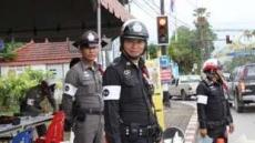 방콕서 태국 경찰관, 프랑스 관광객 총격 살해