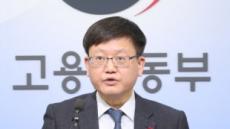 """""""주 52시간 계도기간 연장여부, 경사노위 거쳐 연말까지 입장 발표"""""""