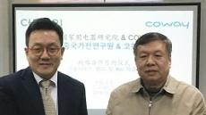 코웨이, 中 공략 본격화…중국가전연구원과 제휴