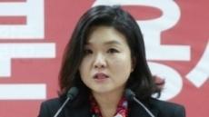 """류여해, 나경원 원내대표 선출에 """"가출하려던 문제아가 뽑혔다"""""""