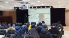 강남구, '기후변화대응 교육ㆍ캠페인' 전개