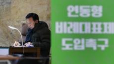"""손학규 """"선거제도 개혁, 정개특위서 하겠다는 것은 하지 않겠다는 것"""""""