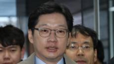 """김경수, 이재명 평당원 결단에 """"나도 당직 내려 놓겠다"""""""