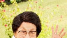 2019년도 '6.25 전쟁영웅'에 홍은혜 여사 등 12인 선정