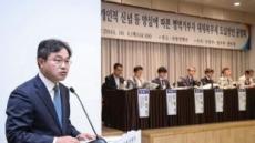 오늘 군 대체복무제 마지막 공청회…'36개월 교도소 합숙' 정부안 관철되나